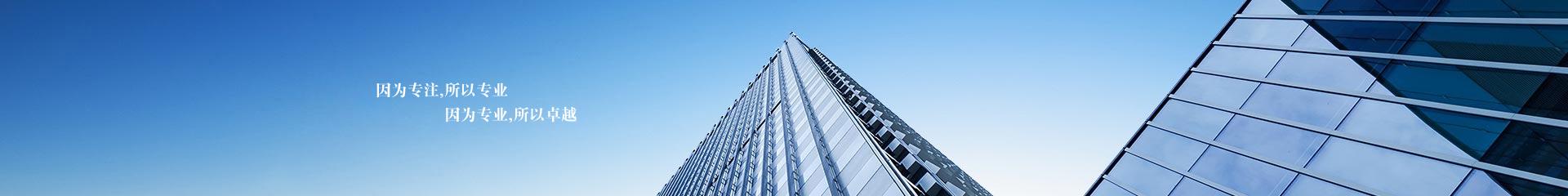 青海赛宇环境工程有限公司|专注于环境咨询、水土保持咨询、环净治理、环保设备制造于一体的全产业链服务机构!