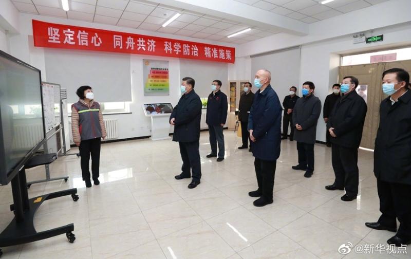 习近平在北京调研指导新冠肺炎疫情防控工作西宁防洪评价