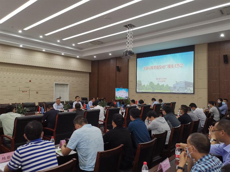 陕西省生态环境厅召开全省生活垃圾焚烧发电厂现场工作会西宁vwin德赢在线验收公司