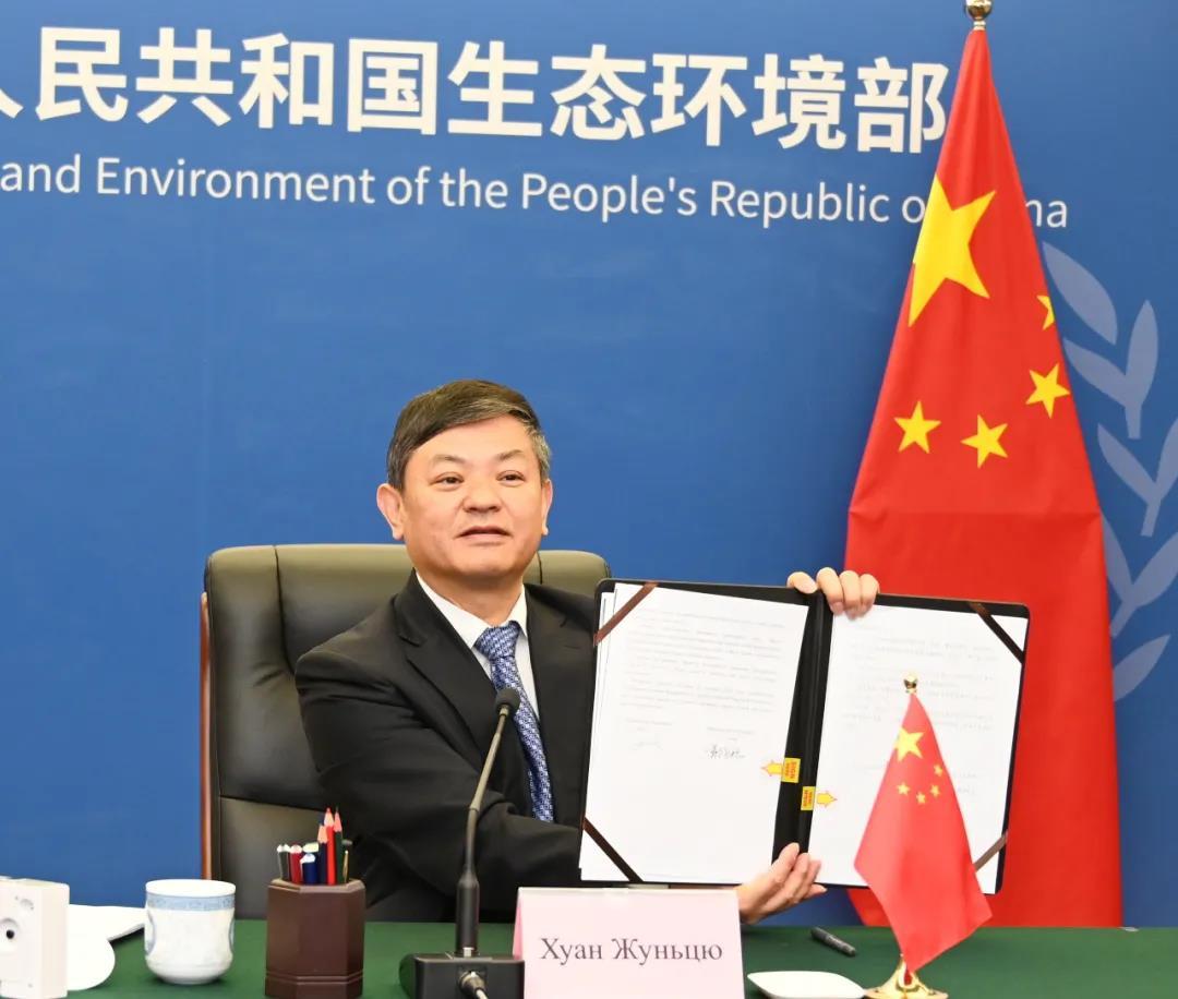 中俄总理定期会晤委员会vwin德赢在线合作分委会第十五次会议召开西宁水保