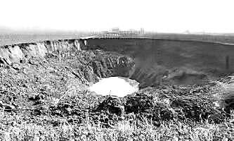 """林地惊现""""天坑"""",竟是违规采矿所致青海水土保持代办公司"""