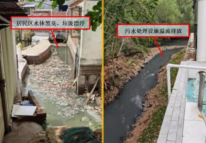生态环境部:广东茂名治水工作不力 污水直排问题突出西宁污水处理公司