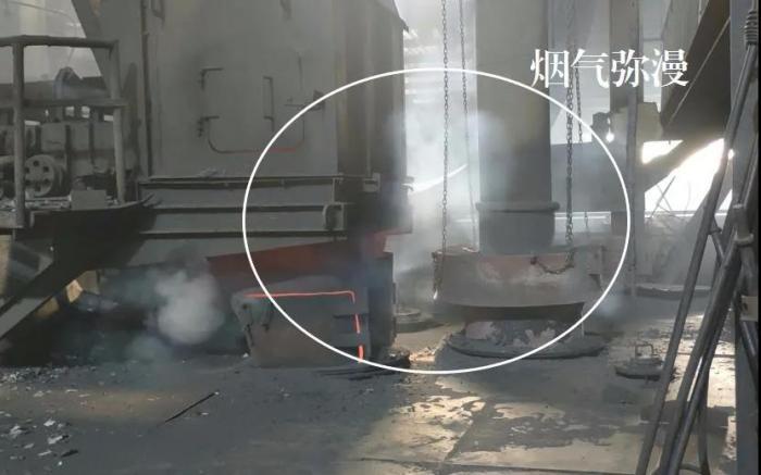 中国有色集团下属大冶有色公司环境污染严重被通报西宁环保设备厂家
